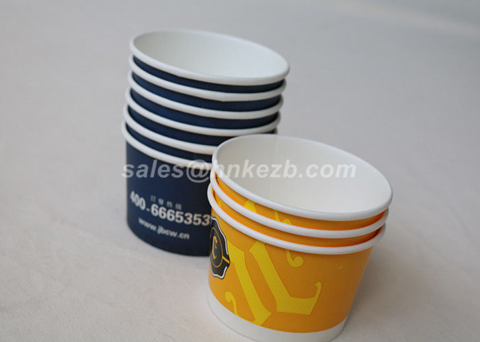 10oz Eco Friendly PLA Paper Cups  / Compostable Paper Cups For Ice Cream